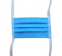Защитная маска для лица (на завязках) набор 30шт