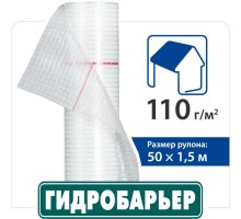 Juta D110 гидроизоляция пленка рулон 75м2