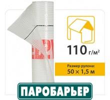 Juta H110 пароизоляционная пленка рулон 75м2